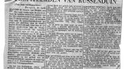 krant-25jr-Handelsblad